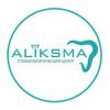 Стоматология Aliksma отзывы