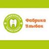 Стоматология «Фабрика улыбок» отзывы