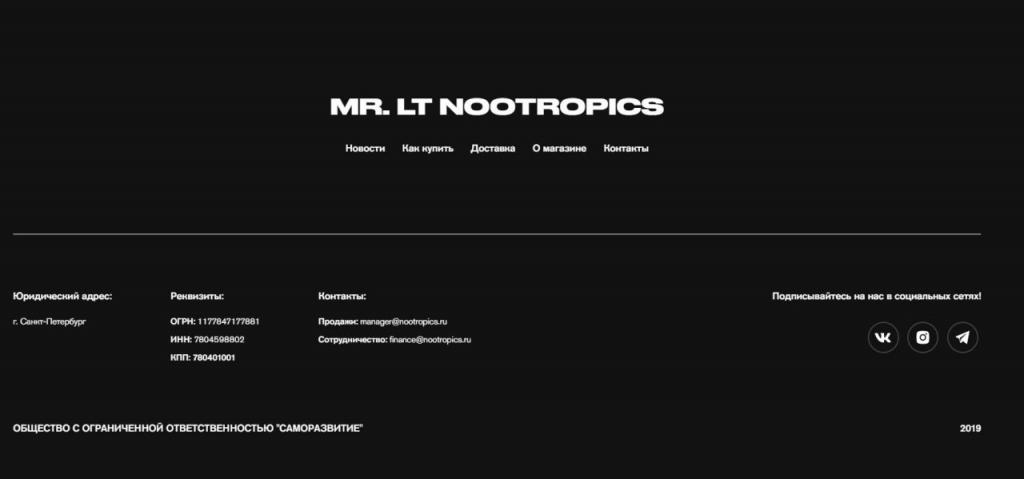 mr lt nootropics магазин - Обман и введение в заблуждение