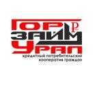 """КПКГ """"ГорЗайм Урал"""" отзывы"""