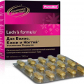 Lady`s Formula Для волос, кожи и ногтей Усиленная формула (PharmaMed) отзывы
