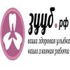 Стоматология Зууб.рф отзывы
