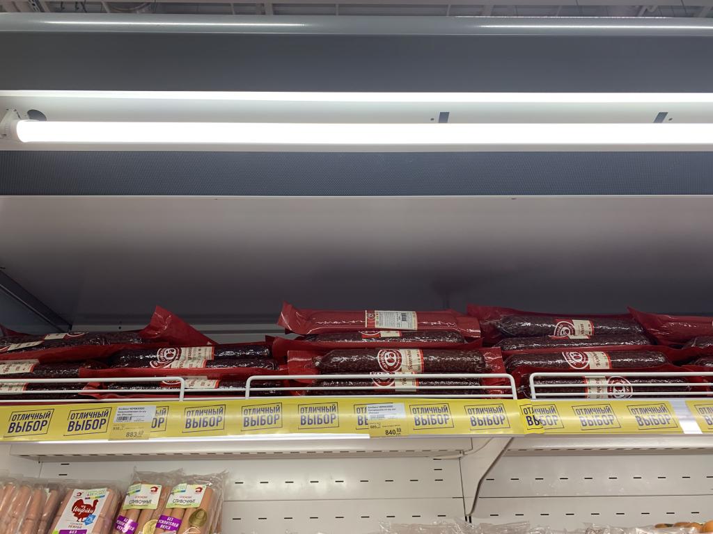 Лента гипермаркет - Ужасные торцы под акционный товар!