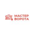 Мастер Ворота Москва отзывы