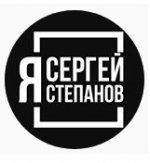 Степан Ремонт отзывы