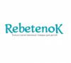 Ребетенок.ру отзывы