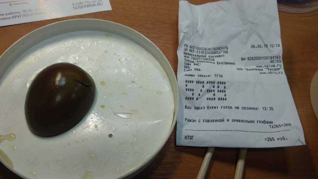 Суши wok - Осколок в еде!!!