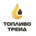 Доставка топлива от компании Топливо Трейд отзывы