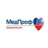 Медицинский центр «МедПроф» отзывы