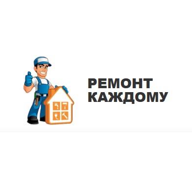 Ремонт каждому remontkazhdomu.ru - Претензий нет
