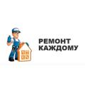 Ремонт каждому remontkazhdomu.ru отзывы