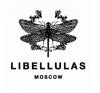 Libellulas отзывы