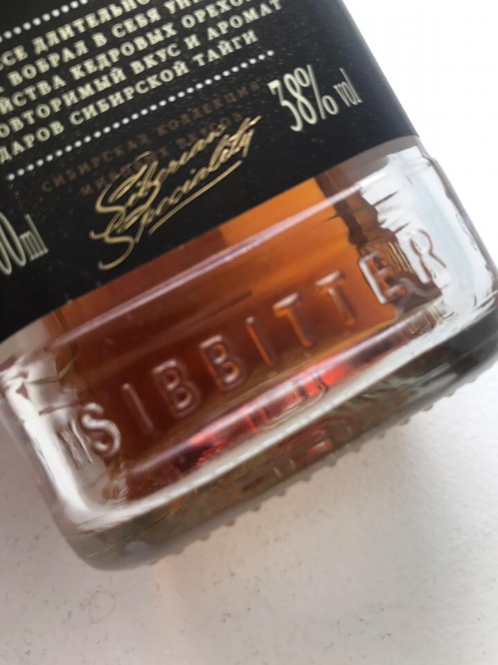Сиббиттер - Рекомендую попробовать и насладиться вкусом!