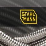 Гофрированные трубы Stahlmann отзывы