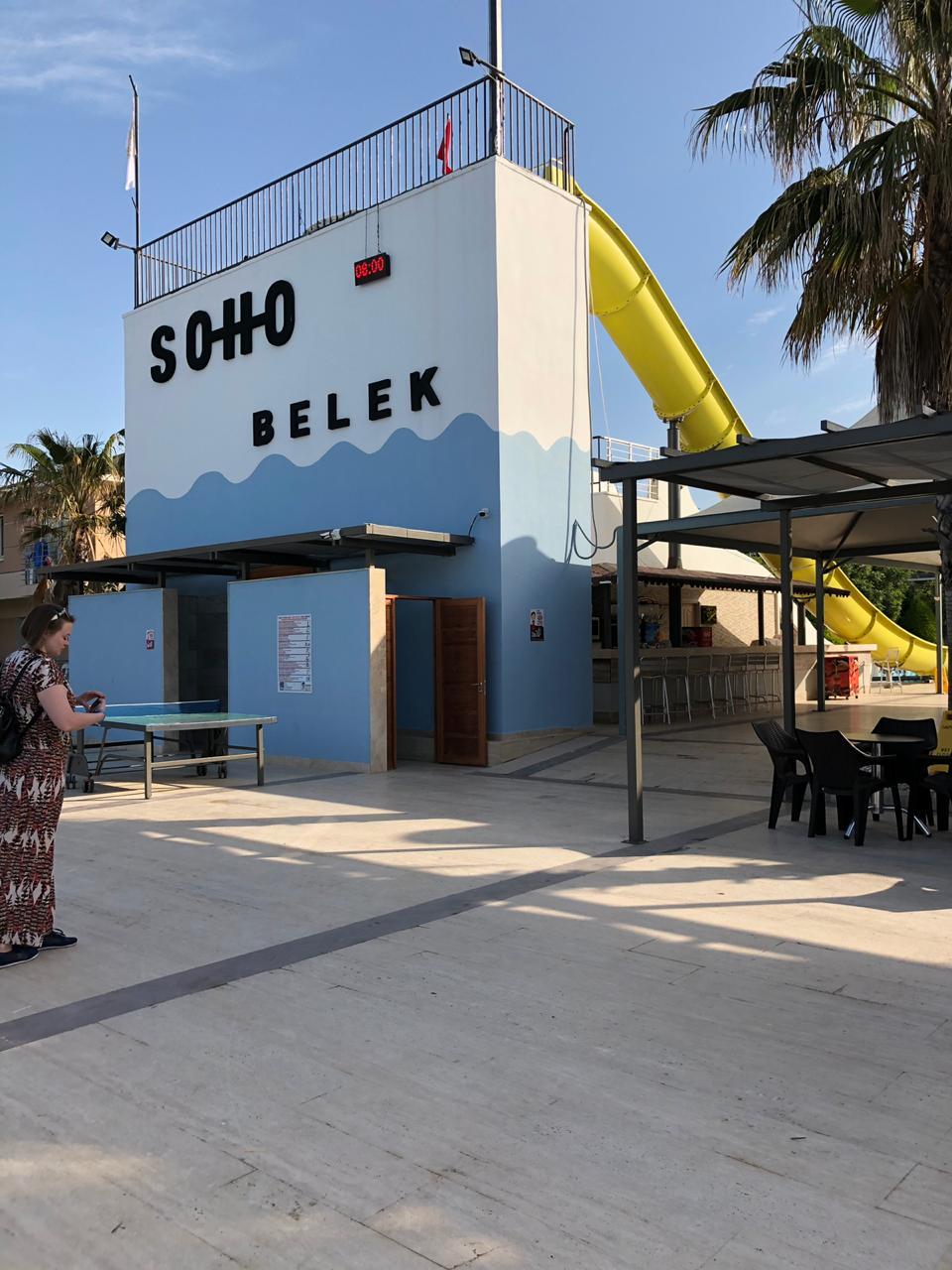 Туроператор «Интурист» - Отдых с Интурист в BELEK SOHO BEACH HOTEL 5 *