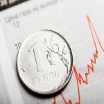 Курс рубля отзывы