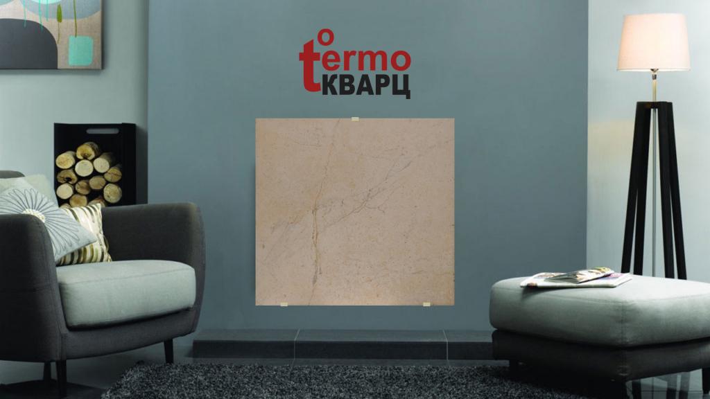 Карбоно-Кварцевый обогреватель Термокварц - Нет в составе пластмассы и пластика!