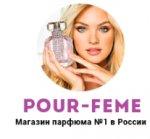 pour-feme.ru интернет-магазин отзывы