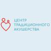 Центр традиционного акушерства и семейной медицины отзывы