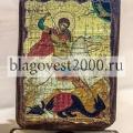 Интернет-магазин православных товаров Благовест 2000 отзывы