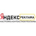 Реклама Яндекс Директ Москва отзывы