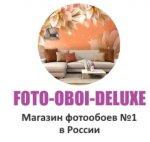 Магазин фотообоев №1 в России отзывы