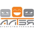 Алтэя рекламное агентство отзывы