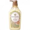 Кондиционер для оздоровления волос Cocopalm Luxury Spa Resort Natural Treatment отзывы