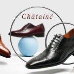 Обувь для увеличения роста Chаtaine отзывы