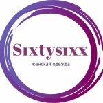 Магазин женской одежды SixtySixx отзывы