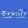 Стоматологическая клиника «Крома» отзывы