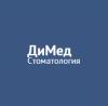 Стоматология «ДиМед» отзывы
