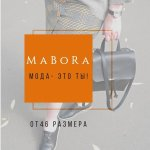 MaBoRa магазин больших размеров отзывы