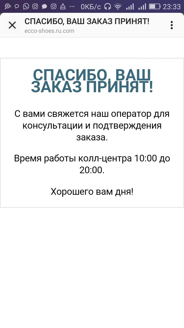 Discount-lg интернет-магазин - Мошенники!