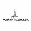 Майки.Москва отзывы