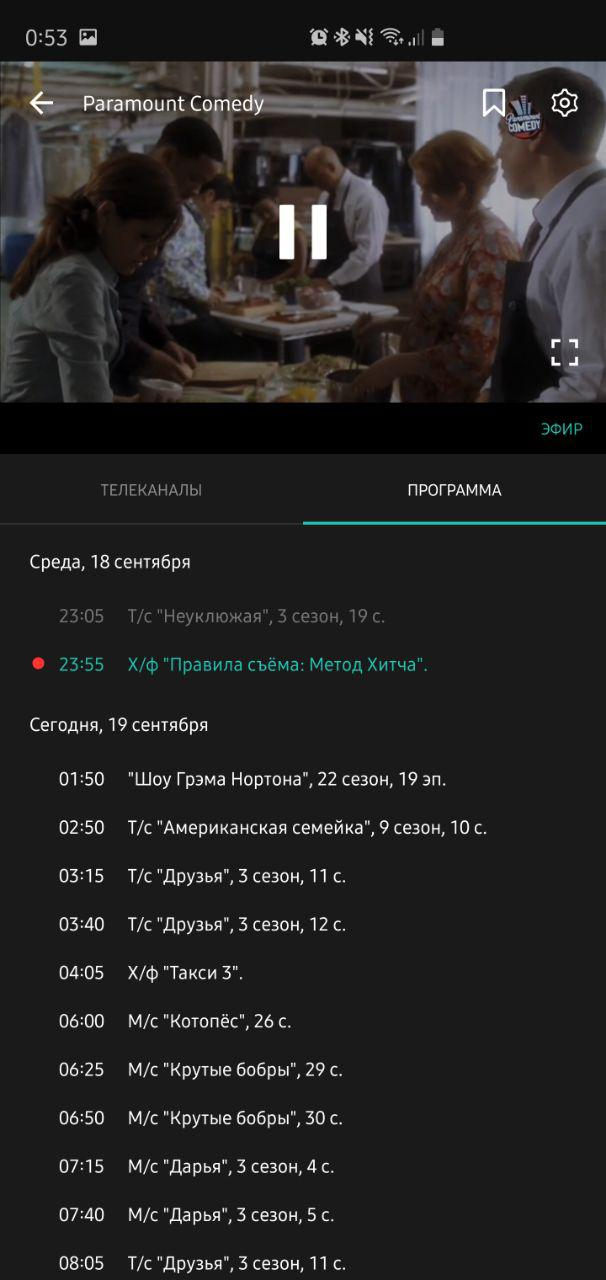 MEGOGO.NET - хороший онлайн-видеосервис