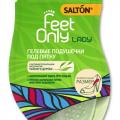 Гелевые подушечки под пятку Salton Feet Only отзывы