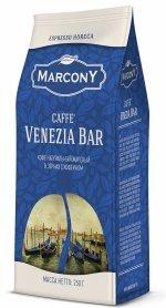 Кофе Marcony Venezia Bar Espresso отзывы