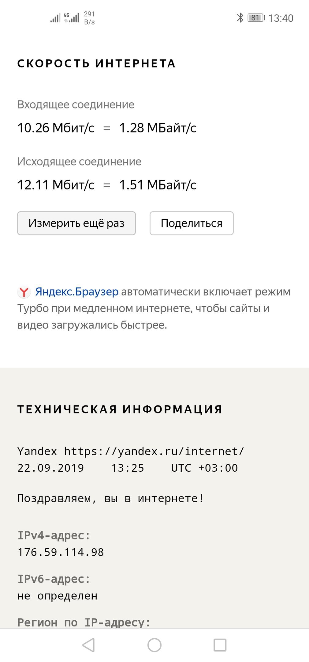 sim24.online безлимитный интернет и тарифы для звонков - сим-карта теле2 безлимит