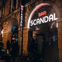 «SCANDAL BAR»