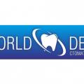 """Стоматологическая клиника """"World Dent"""" Краснодар Отзывы. отзывы"""