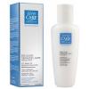 Эмульсия для снятия макияжа с глаз Eye Care Cosmetics Eye Make-up Remover Emulsion отзывы