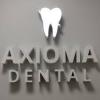 Стоматологическая клиника Аксиома Дентал отзывы