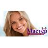 Стоматологическая клиника «Мастер-зуб» отзывы