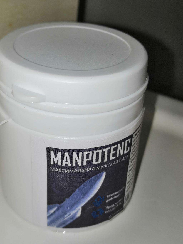 Капсулы MANPOTENC для мужчин