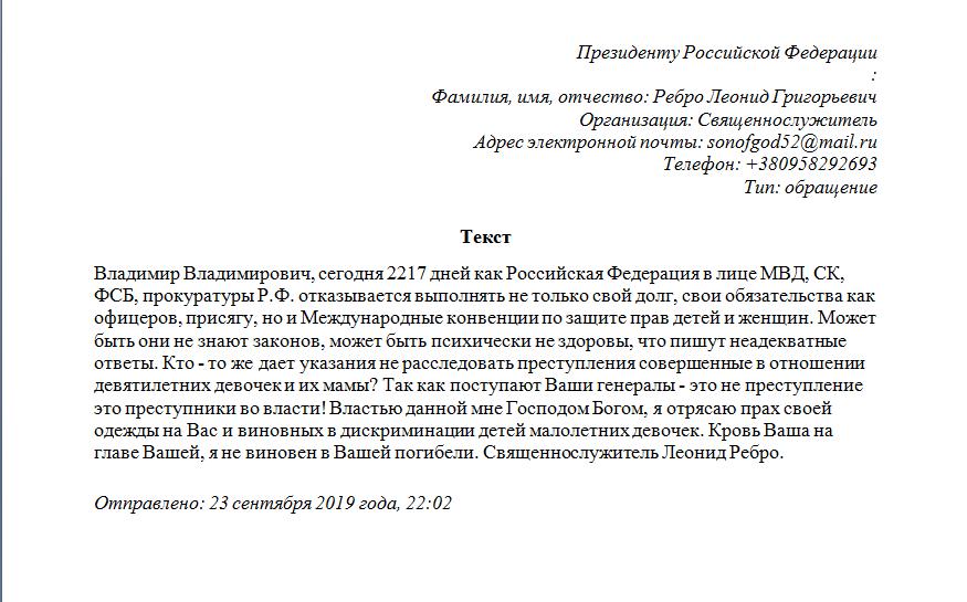 Программа Человек и закон - Россия страна диких варваров, убийц и кровососов во власти!