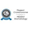 Стоматология «Медент» отзывы