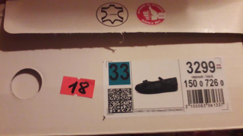 Кари обувь - Некачественная детская обувь в Kari Казань