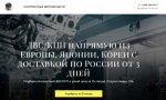 dommotorov.ru отзывы