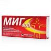 МИГ 400 таблетки отзывы